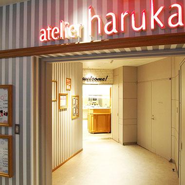 atelier haruka ルミネ有楽町店(ルミネ2)