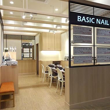 BASIC NAIL イオンモール熱田店