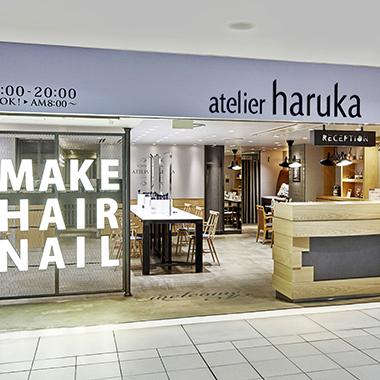 Haruka Nail 東京八重洲店