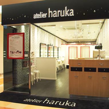 atelier haruka アトレ恵比寿店