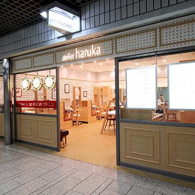 Haruka Nail 川崎アゼリア店