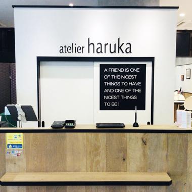 atelier haruka 名鉄金山店