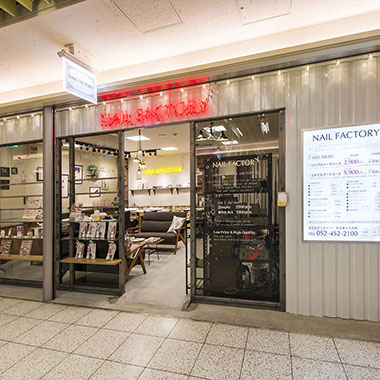 NAIL FACTORY 名古屋エスカ店