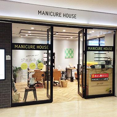 MANICURE HOUSE 博多駅地下街店