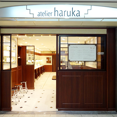 atelier haruka 名駅サンロード店