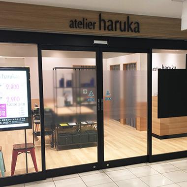 atelier haruka 新宿京王モール アネックス店