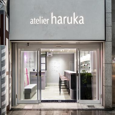 atelier haruka PLUS EYELASH 京都四条河原町店