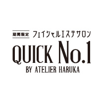 8/10(金)~3/31(日) 「期間限定 フェイシャルエステサロン QUICK No.1」オープン!WEBにて事前ご予約受付中!