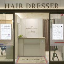 2/1(金)~ ヘアドレッサー 羽田空港店 営業時間変更のお知らせ