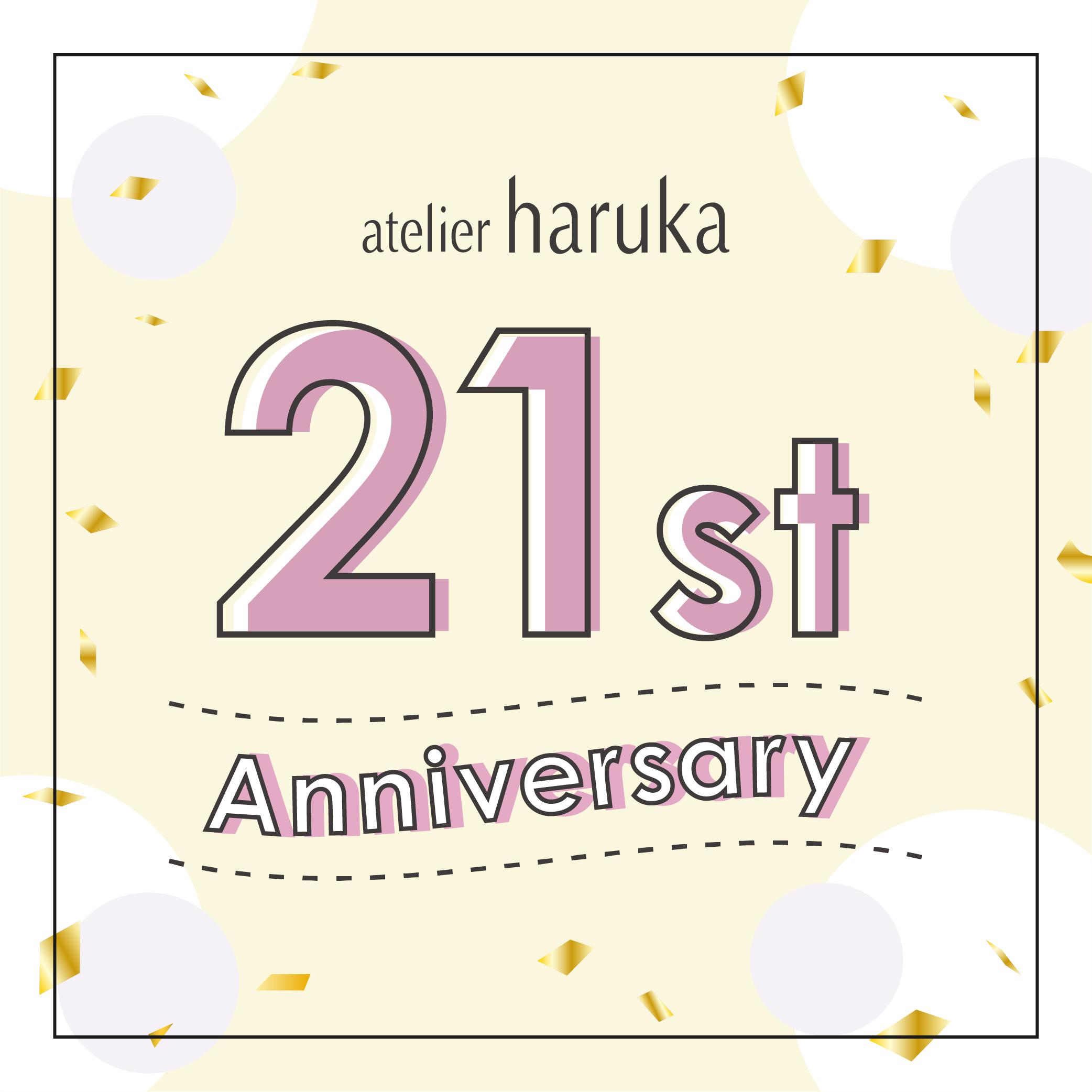 【特別企画】アトリエはるか ~21st Anniversary~
